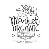 100 Percent Organic Market Black And White Promo Sign Design Template With Calligraphic Text