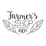 Farmer s Organic Shop Black And White Promo Sign Design Template With Calligraphic Text