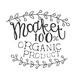 100 Percent Organic Product Market Black And White Promo Sign Design Template With Calligraphic Text