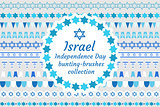 Israel Independence Day bunting-brushes collection. Jewish holiday brush, border, flag, ornament set. Vector illustration.