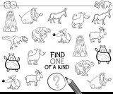 find one of a kind coloring page