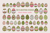Big vector Easter egg set.