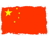 Threadbare flag of China