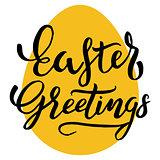 Happy Easter Typographic Phrase
