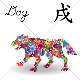 Chinese Zodiac Sign Dog with bright color flowers
