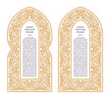 Eastern gold frames, arch. Template design elements in oriental style