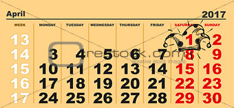 1 April Fools Day. Calendar reminder hat