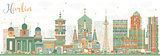 Abstract Harbin Skyline with Color Buildings.