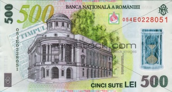 romanian money