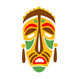 Carved Wooden Mask With Human Face, Native Indian Culture Inspired Boho Ethnic Style Print