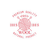 Premium Quality Wool Product Logo Design