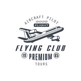 Premium Fluying Club Emblem Design
