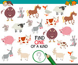 one of a kind game for children