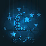 Ramadan greeting card