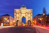 Siegestor, Victory Gate at night, Munich, Germany