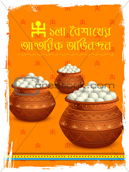 Image 7211261: Greeting background with Bengali text Poila Boisakher  Antarik Abhinandan meaning Heartiest Wishing for Happy New Year