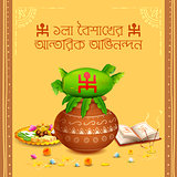 Greeting background with Bengali text Poila Boisakher Antarik Abhinandan meaning Heartiest Wishing for Happy New Year
