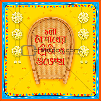Greeting background with Bengali text Subho Nababarsha Priti o Subhecha meaning Love and Wishes for Happy New Year