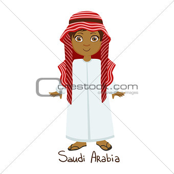 Boy In Saudi Arabia Country National Clothes, Wearing White Dress And Muslim Headdress Traditional For The Nation
