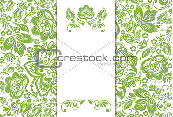 Greenery ecology floral background decoration