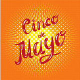 Cinco de Mayo celebration halftone template with sun rays