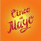 Cinco de Mayo celebration halftone template with sun rays
