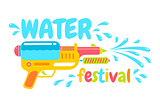 Logo for water festival with gun.