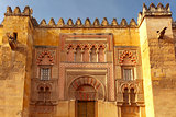 The wall of Great Mosque Mezquita, Cordoba, Spain