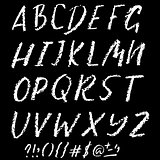 Handwritten vector chalked alphabet. Imitation texture of chalk. Modern hand drawn alphabet. Isolated letters. Vector illustration