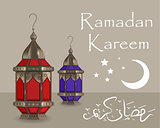 Ramadan Kareem greeting card with lanterns, template for invitation, flyer. Muslim religious holiday. Vector illustration.