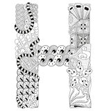 Letter H for coloring. Vector decorative zentangle object