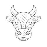 Pencil Sketch With Isolated Cows Head In Black And White Color For Coloring Book Page Vector Illustration.