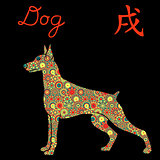 Chinese Zodiac Sign Dog with color flowers over black