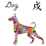 Chinese Zodiac Sign Dog with color flowers over white