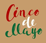 Cinco de Mayo lettering text for greeting card