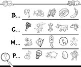 find picture coloring book