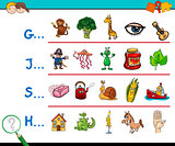 picture first letter activity