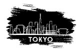 Tokyo Skyline Silhouette. Hand Drawn Sketch.