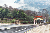 View of the entrance to Huangshan National park.