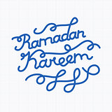 Handwritten congratulation on Ramadan
