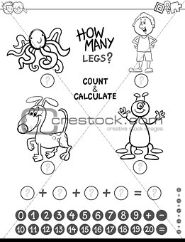 addition game coloring page