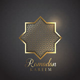 Decorative Ramadan Kareem background