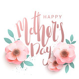 Happy Mother's Day elegant inscription lettering.