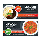 Discount voucher asian food template design. Korean set