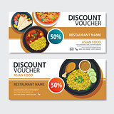 Discount voucher asian food template design. Indian set