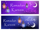 Ramadan Kareem set of banners with space for text and lanterns, template for invitation, flyer. Muslim religious holiday. Vector illustration.