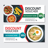 Discount voucher mexican food template design.