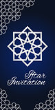 Blue iftar invitation
