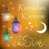 Ramadan Kareem greeting card with lanterns, template for invitation, flyer. Muslim religious holiday. Vector illustration.