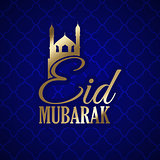 Eid mubarark background with decorative type
